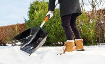 Распродажа снегоуборочного инвентаря
