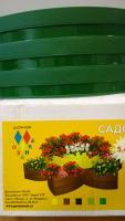 """Садовый конструктор """"Клумба""""  темно-зелёный ,18 секций (30*15см) и 18 крепежных элементов"""